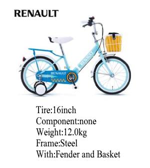 CHIBI RENAULT(チビ ルノー) 自転車 16-N ミントブルー 【子供用自転車】00