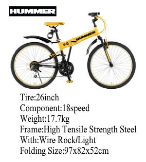 HUMMER(ハマー) 折りたたみ自転車(マウンテンバイク) FDB268 F-sus NT 26インチ イエロー