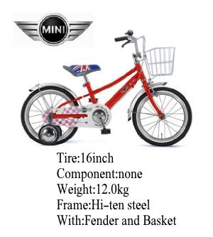 Mini(ミニ) CHIBI Mini 子供用自転車 16 レッド00