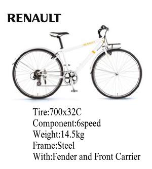 RENAULT(ルノー)自転車 700C CRB7006 ホワイト 【フロントキャリアー クロスバイク】00