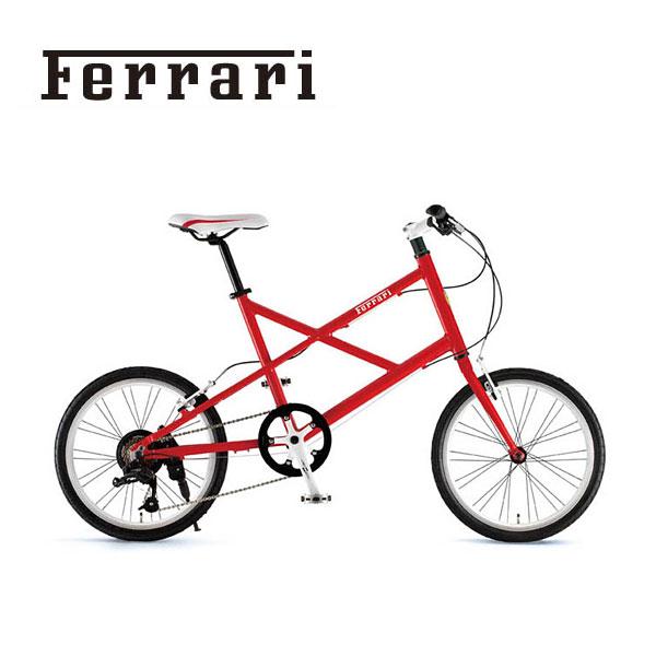 Ferrari 20inch MV-X 207