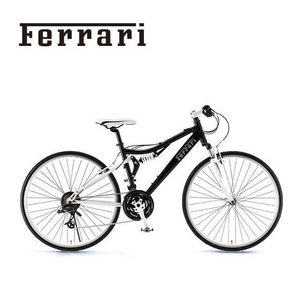 ... 自転車&ブランド自転車通販